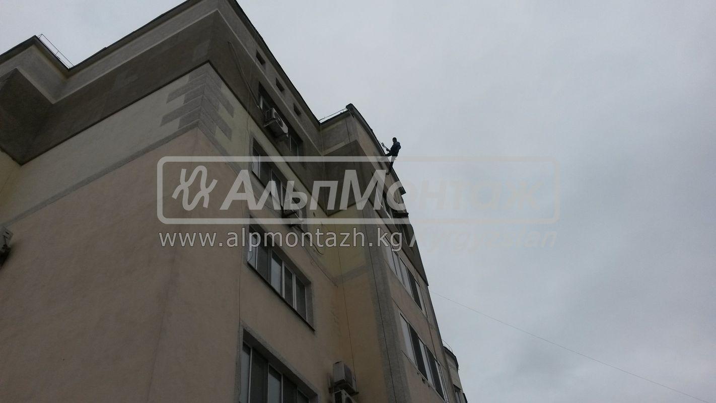 Что такое утепление и ремонт фасада